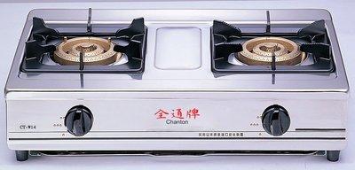 【TGAS認證 台灣製造 保固1年】【含稅 附發票】CTW14 整台不鏽鋼 大三環 銅爐頭 台爐 檯爐 雙口爐 瓦斯爐