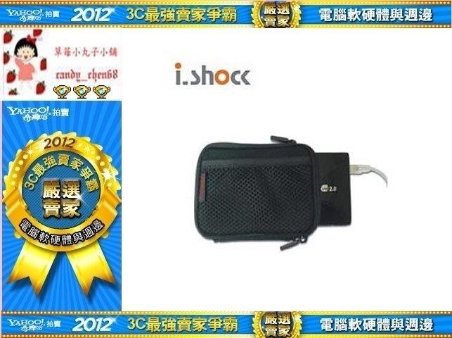 【35年連鎖老店】i-shock 01-HB25BK 2.5吋外接盒避震包有發票