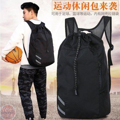 男掌櫃〖大容量籃球包雙肩收納袋子束口健身抽繩背包訓練運動裝備足球網兜〗包包後背包/側斜包/旅行包/手提包