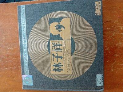 林子祥  30年白金精選珍藏版  2CD 99.99新 台南市