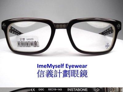ImeMyself Eyewear Chrome Hearts INSTABONE prescription frame