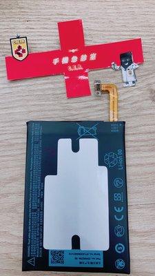 手機急診室 HTC M10 電池 耗電 無法開機 無法充電 電池膨脹 現場維修