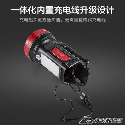 強光手電筒 遠程充電式LED探照燈遠射手提燈礦燈 戶外手電筒