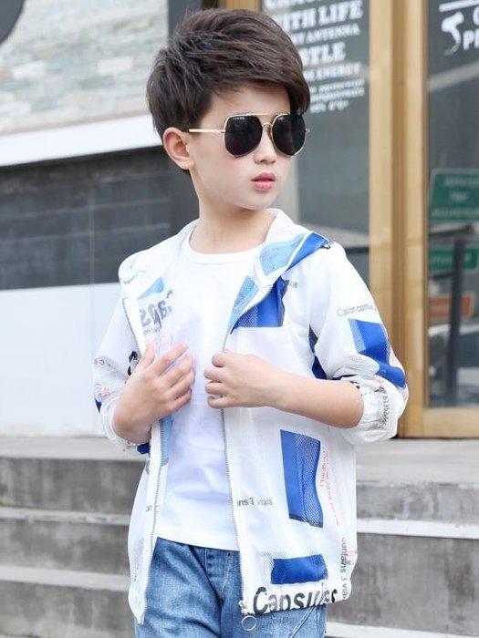 兒童防曬衣 透氣薄 夏季新款 皮膚衣中大童外套男童防曬服潮Y