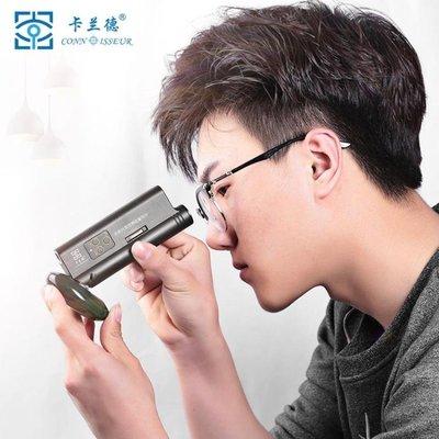 【初見】顯微鏡 卡蘭德顯微鏡高清便攜放大鏡帶燈100倍鑒別儀玉石珠寶翡翠瓷器古玩鑒定 WJ【科技】