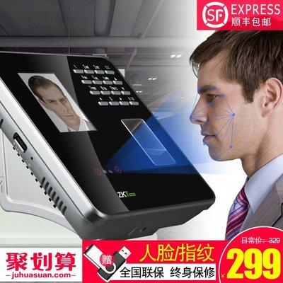 〖起點數碼〗ZKteco中控智慧人臉識別考勤機3969指紋打卡機人臉一體機上班面部
