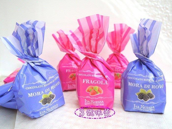 【冬季限定】LA SUISSA 義大利巧克力200g(單轉黑巧克力水果醬)...另有萊卡.波蘭 3號味蕾