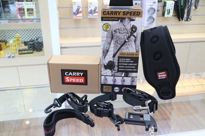 【日產旗艦】新款 第四代 CarrySpeed FS-Pro 寬版 IV 速必達 快槍俠 立福公司貨 減壓背帶 氣墊背帶