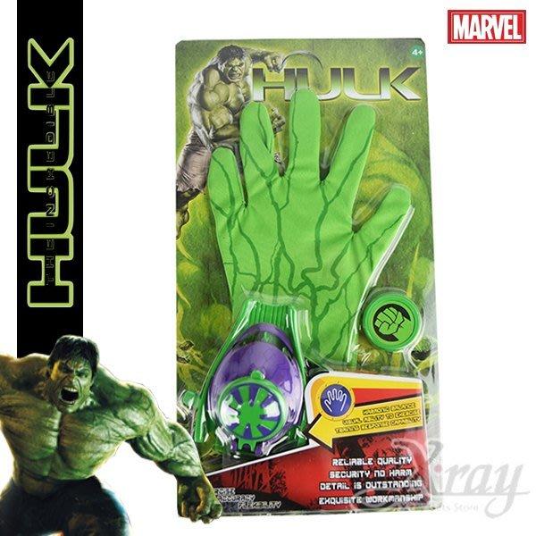 X射線【W280005】綠巨人浩克發射器玩具,萬聖節服裝/派對用品/舞會道具/cosplay服裝/角色扮演