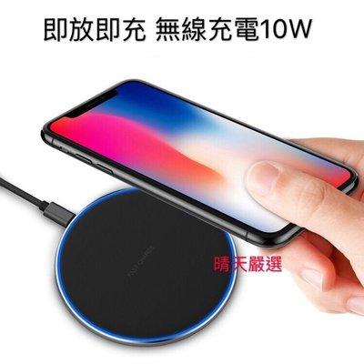 現貨Qi無線充電器 智能充電  KD1