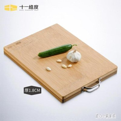菜板實木家用砧板防霉不粘案板廚房切菜板竹大號面板 qz3807【甜心小妮童裝】