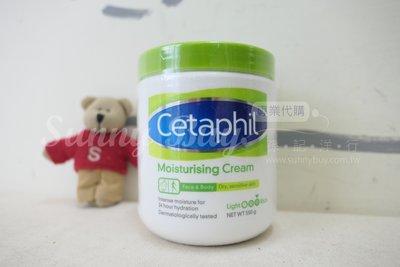 【Sunny Buy】◎預購◎ Cetaphil 舒特膚 溫和乳霜 乾燥 敏感肌 550g 好市多代購