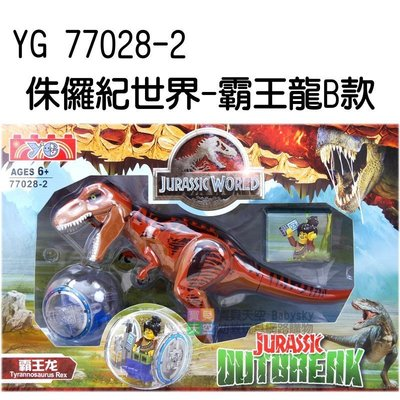 ◎寶貝天空◎【YG 77028-2 侏...