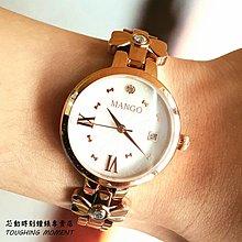 MANGO 自信甜美蝴蝶結款手鍊式腕錶 MA6727L-81R