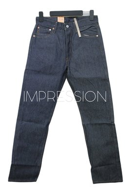 【IMP】Levis Jean Shrink To Fit 501 0000 5010000 深藍色 上漿 牛仔褲
