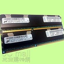 5Cgo【權宇】49Y1406 44T1493 IBM 4GB PC3-10600R DDR3-1333 REG ECC