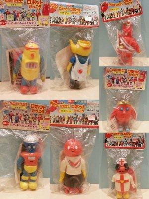 1975年 POPY 小露寶 細膠 小吱喳、小百多、小百明、小百通、小百皮、小百消、小百念、共七隻SOFUBI公仔。