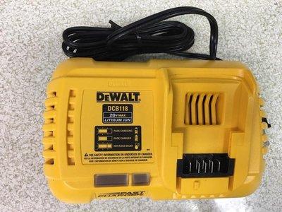 【屏東工具王】全新 DEWALT 得偉 DCB118 鋰電池快速充電器 18V 20V 60V 適用全系列滑軌充電器