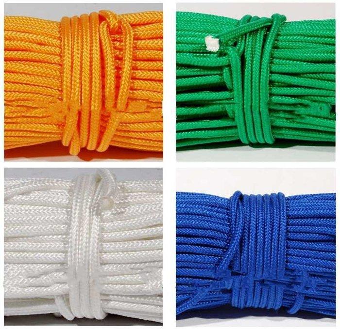 【奇滿來】彩色滌綸編織繩 繩粗12mm 安全網固定繩 滌綸繩 帳棚繩 PP繩 晾衣繩  綑綁繩 5米以上出貨 AEFF