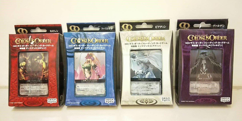 【全新未拆】 CO TCG 套牌 牌組 四組合購 (不拆賣) $450