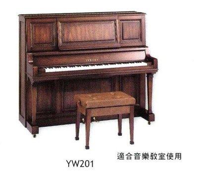 愛森柏格樂器-YAMAHA 直立式鋼琴-YW201