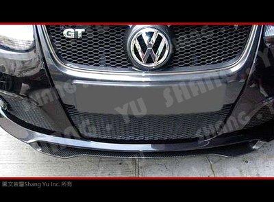 VW GOLF5 MK5 O 前保桿 前大包 專用 CARBON 前下巴 定風翼 套件