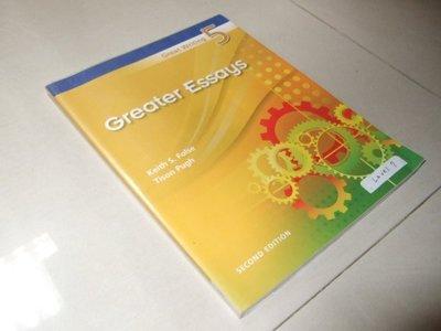 古集h110 ~Greater Essays 5 無光碟 9781424071159