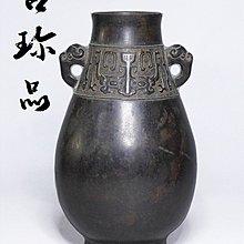 【古珍品】老件     銅雕雷紋雙耳尊 (銘文款)