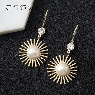 珍珠太陽鋯石夸張耳環日韓時尚潮流個性氣質耳飾品女