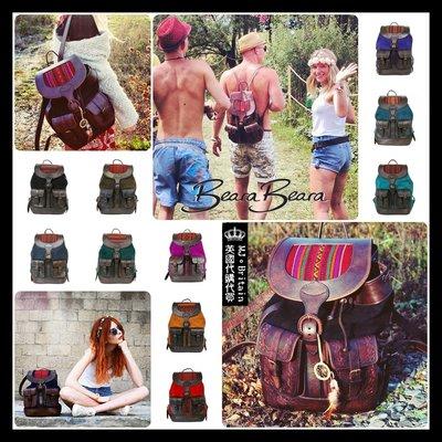 ♔MissyJ英國代購♥ Beara Beara 英倫復古潮牌波希米亞民族風十色手工織布麂皮雕花全牛皮真皮雙肩背包後背包