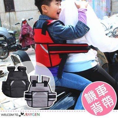 八號倉庫 加長 加寬 多功能摩托車安全背巾 揹包式機車安全帶 【1X080Y865】