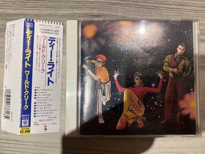 Deee Lite World Clique 日本版 CD