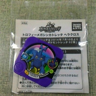 日本正版 神奇寶貝 TRETTA 紫色特別版P卡 赫拉克羅斯 可刷可超進化 新品未拆