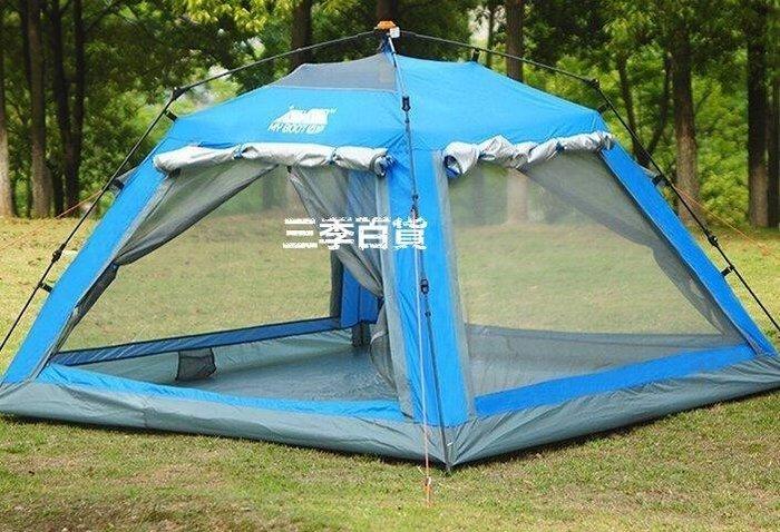三季邁步自動帳篷 超大 3-4人 多人雙人野營露營戶外速開帳篷買一送三贈品:送防潮墊1個+門廳桿一副+小手電一個❖452