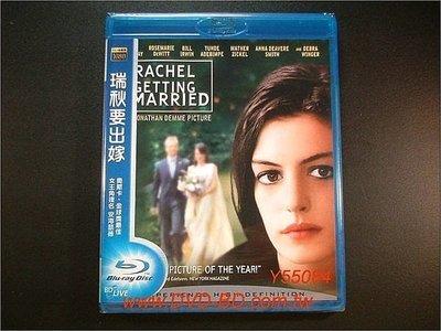 [藍光BD] - 瑞秋要出嫁 RACHEL GETTING MARRIED ( 得利公司貨 )