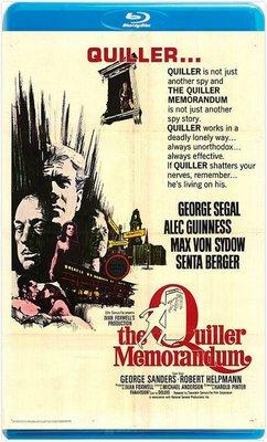 【藍光電影】諜海群英會 / 狡辯備忘錄 / THE QUILLER MEMORANDUM (1966)