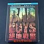 [藍光BD] - 絕地戰警 1~3 Bad Boys 三碟套裝版 ( 得利正版 )