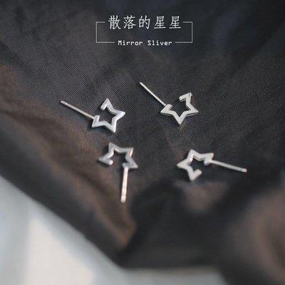 配飾耳環項鏈戒指日韓創意個性設計視覺錯位立體五角星S925純銀星星耳釘小巧潮流女
