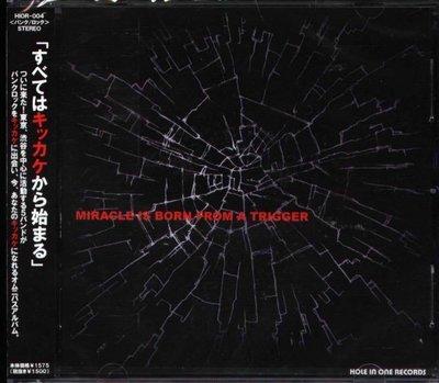八八 - MIRACLE IS BORN FROM A TRIGGER - 日版 - NEW Hole In One R