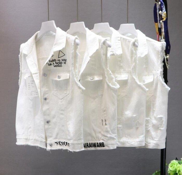 2018春夏新款修身顯瘦百搭純白色破洞牛仔背心無袖學生上衣坎肩女