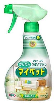 【JPGO日本購】日本進口 kao花王 多用途 家用清潔劑 清潔噴霧 400ml~新綠香氣 #186