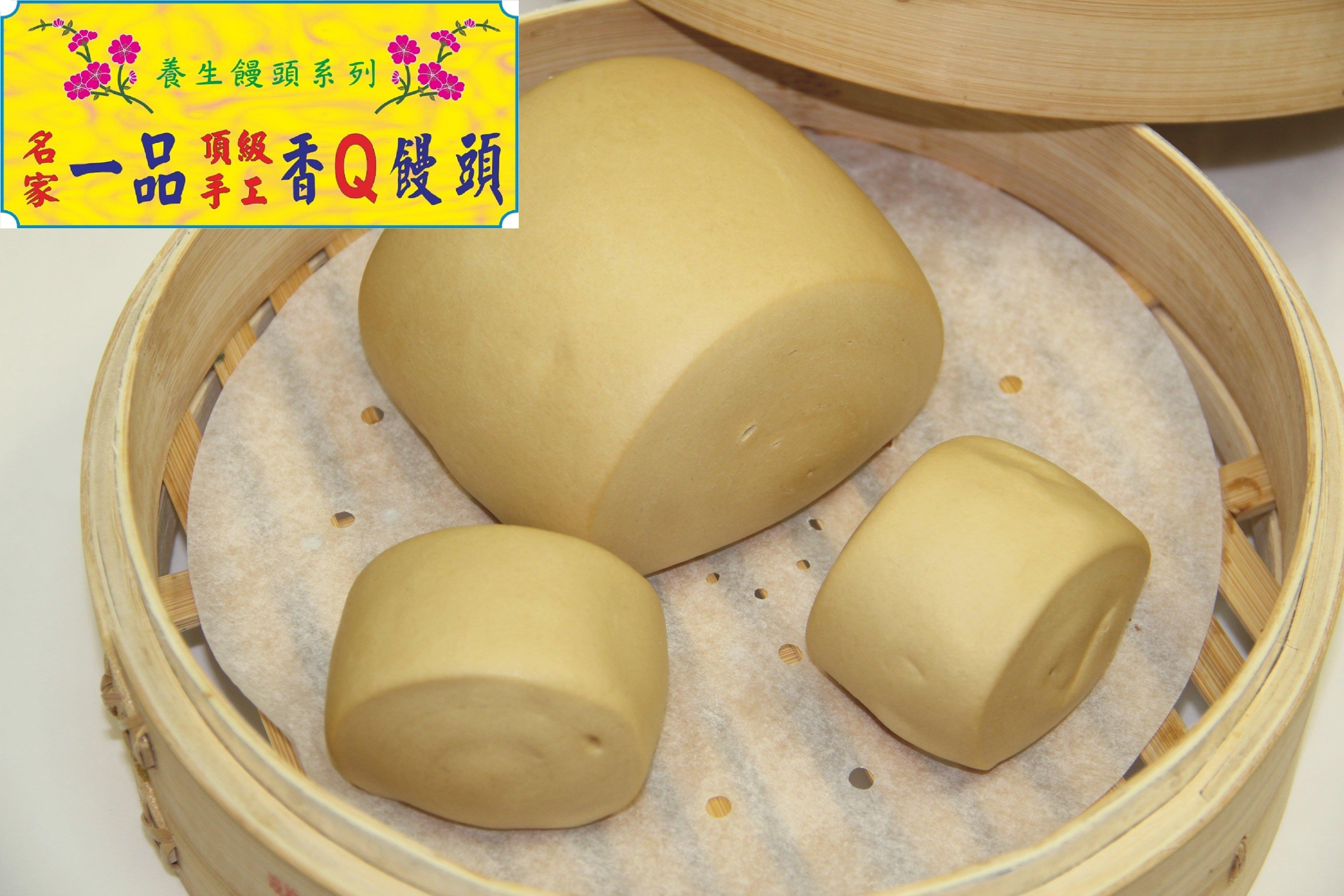 【名家一品手工饅頭】黑糖小饅頭(素) 包/300g 黑糖小饅頭,讓小朋友更喜歡哦!