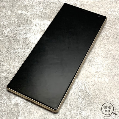『澄橘』SONY Xperia 10 PLUS 6G/64G 64GB (6.5吋) 金《二手 無盒裝》B00943