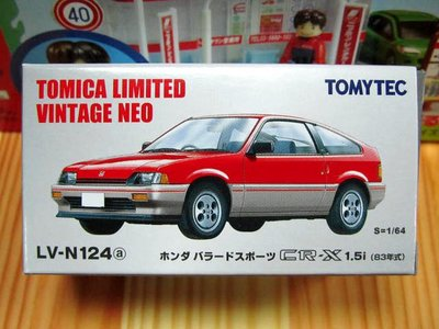 TOMYTEC LV-N124a Honda BALLADE SPORTS CR-X (紅)