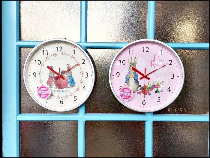 彼得兔 銀框圓形掛鐘 白色/粉色塑料靜音機芯比的兔子水果時鐘 共2款 圓鐘壁鐘造型鐘 簡約大方可愛風卡通時鐘【歐舍傢居】