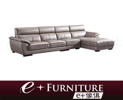 『 e+傢俱 』BS64 基特 Kit 現代風格沙發 半牛皮L型沙發 | L型沙發 | 大型L型沙發 耐磨皮 布 可訂製