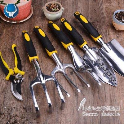 園藝種花工具家用套裝 不銹鋼小鏟子七件套種植養花 BS20009