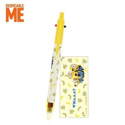 小小兵 雙色三用筆 日本製 原子筆 自動鉛筆 雙色筆 神偷奶爸 minions sun-star【590455】