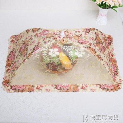 大號飯菜罩子桌蓋菜罩可摺疊餐桌罩食物防蒼蠅長方形家用遮菜蓋傘 NMSxbd免運