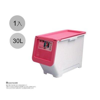 『六個以上另有優惠』LV6002/彩色直取式/可堆疊/收納箱/玩具箱/塑膠箱/整理箱工具籃/毛巾籃/分類盒/LV6001